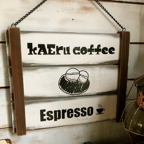 KAEru coffee様