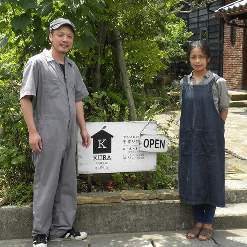 KURA souzai&gallery
