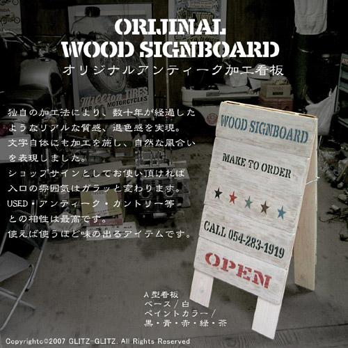 当店人気NO.1の木製イーゼル看板です