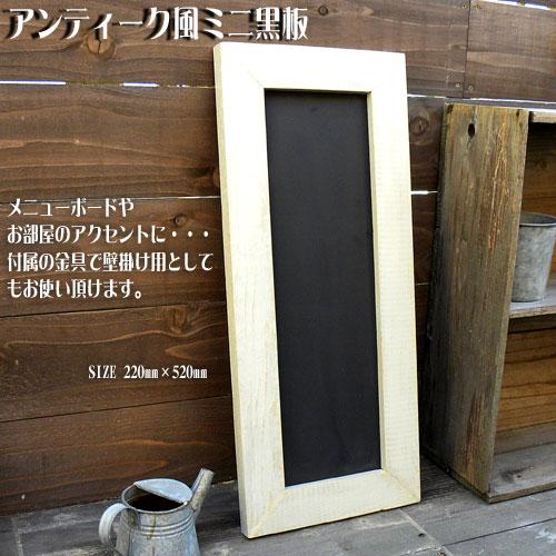 オリジナル黒板