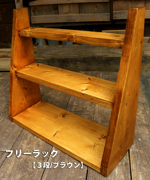 アンティーク家具・雑貨