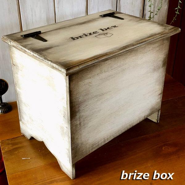 brize boxです。
